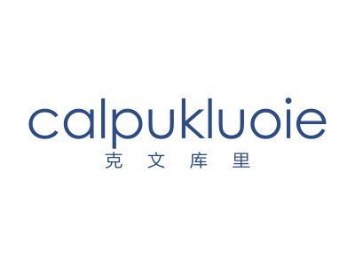 克文库里 CALPUKLUOIE