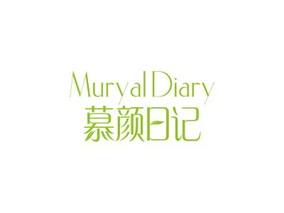 慕颜日记 MURYAL DIARY