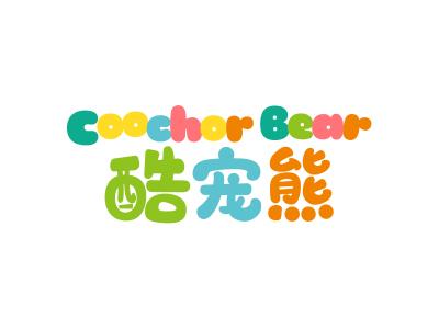 酷宠熊 COOCHOR BEAR
