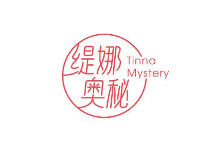 缇娜奥秘 TINNA MYSTERY