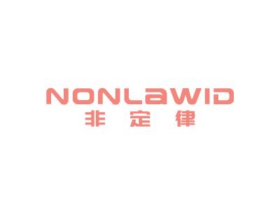 非定律 NONLAWID