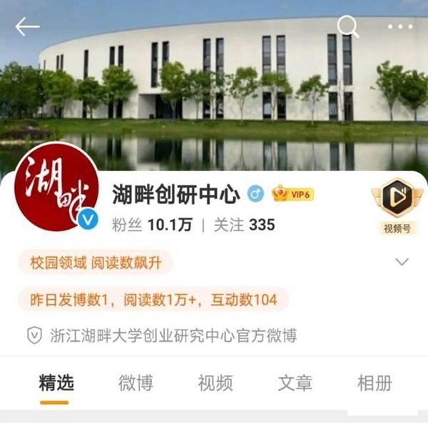 马云创办的湖畔大学改名了?改名后商标能否继续使用?